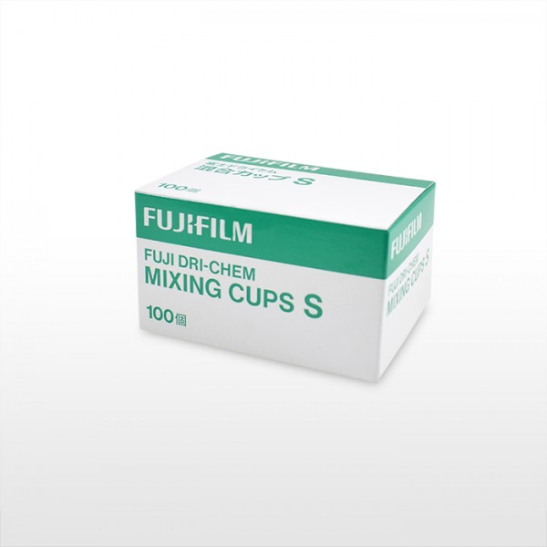 FUJI DRI-CHEM MIXING CUPS S